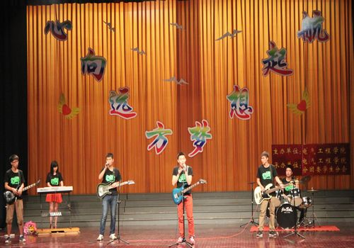乐队歌曲联唱-电气工程学院举办 心向远方 梦想起航 毕业生晚会
